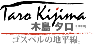 Taro Kijima 木島タロー