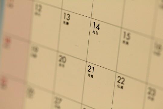 schedule_dates