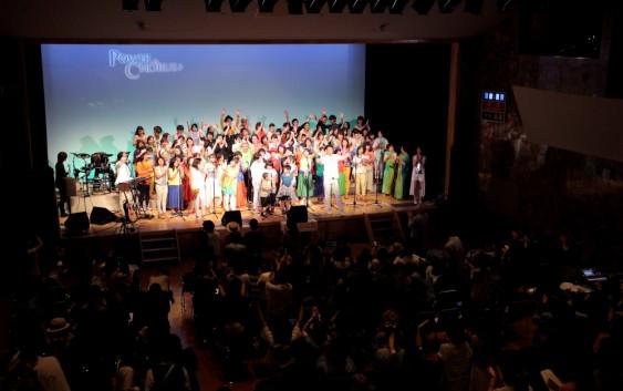 Power Chorus Showcase 4