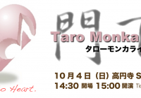 Taro Monka Live 2015