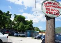ジャマイカ-アンバランスの謎と答え/そのゴスペル事情