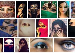 イスラム女性のアイメイク