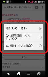 グラフィックス10